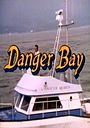 Серіал «Опасный залив» (1984 – 1990)