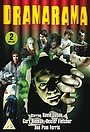 Сериал «Драмарама» (1983 – 1989)