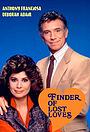 Серіал «Искатель потерянной любви» (1984 – 1985)