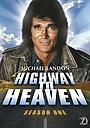 Сериал «Путь на небеса» (1984 – 1989)