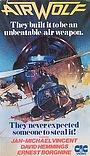 Фильм «Воздушный волк» (1984)