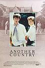 Фільм «Другая страна» (1984)