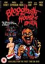 Фільм «Кровавая баня в доме смерти» (1983)