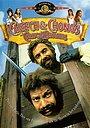 Фільм «Корсиканські брати» (1984)