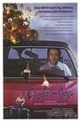 Фільм «Уют и радость» (1984)