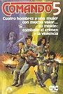 Фільм «Команда 5» (1985)