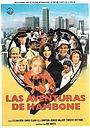 Фільм «Гэмбон и Хилли» (1983)