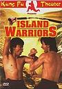 Фільм «Остров воительниц» (1981)