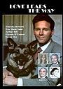 Фильм «Дорогу указывает любовь» (1984)