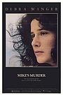 Фильм «Убийство Майка» (1984)