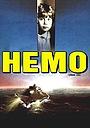 Фільм «Немо» (1984)