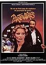 Фильм «Партнеры» (1984)