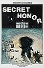 Фільм «Тайная честь» (1984)