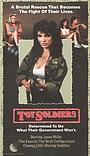 Фільм «Игрушечные солдатики» (1984)