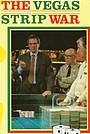 Фильм «Война в Лас-Вегасе» (1984)