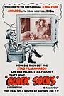 Фильм «Video Vixens!» (1975)