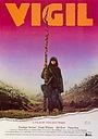 Фильм «Работа» (1984)