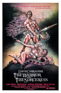 Фильм «Воин и колдунья» (1984)