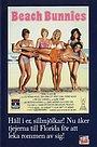 Фильм «Солнце, море и парни» (1984)