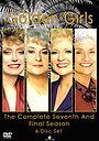 Серіал «Золоті дівчата» (1985 – 1992)