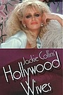 Серіал «Голливудские жены» (1985)