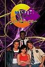 Серіал «Мученики науки» (1985 – 1986)