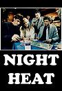 Серіал «Ночная жара» (1985 – 1989)