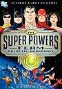 Сериал «Супермощная команда: Стражи галактики» (1985)