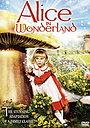 Сериал «Алиса в стране чудес» (1985)