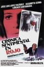 Фільм «Crónica sentimental en rojo» (1986)