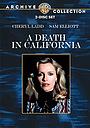 Серіал «Смерть в Калифорнии» (1985)