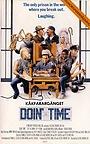 Фильм «Проводя время» (1985)