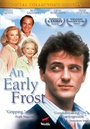Фильм «Ранний мороз» (1985)
