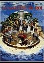 Фильм «Рождественский пирог» (1986)