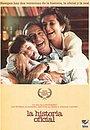 Фильм «Официальная версия» (1985)