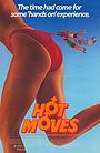 Фильм «Сексуальные движения» (1984)