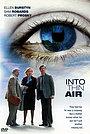 Фільм «В тонком воздухе» (1985)