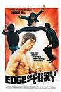 Фільм «Lao jia lao nu lao shang lao» (1978)