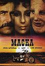Фильм «Маска» (1985)