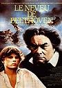 Фильм «Племянник Бетховена» (1985)