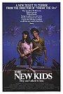 Фільм «Нові діти» (1985)