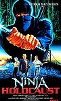 Фільм «Tou qing ke» (1985)