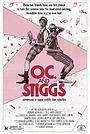 Фільм «О Си и Стигги» (1985)