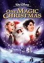 Фильм «Волшебное Рождество» (1985)