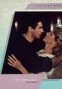 Фільм «Другой возлюбленный» (1985)
