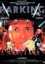 Фильм «Парковка» (1985)