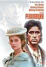 Фильм «Революция» (1985)