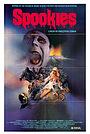 Фильм «Жуть» (1986)