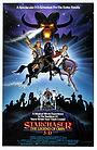 Мультфильм «Звездный патруль: Легенда об Орине» (1985)