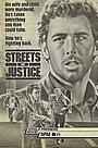 Фильм «Улицы правосудия» (1985)